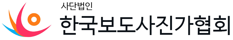 한국보도사진가협회