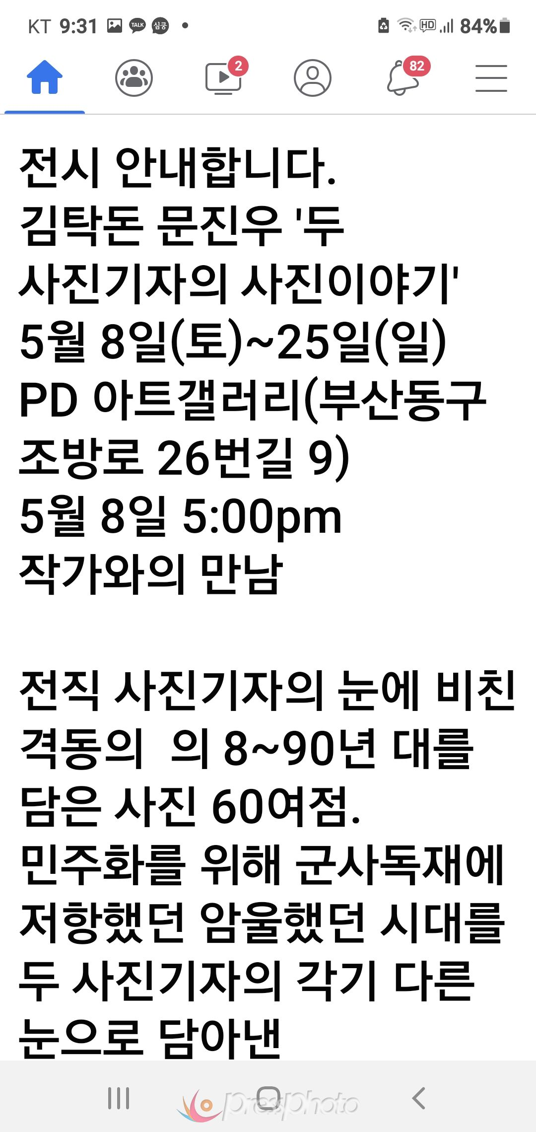 mb-file.php?path=2021%2F04%2F29%2FF798_Screenshot_20210428-093119_Facebook.jpg